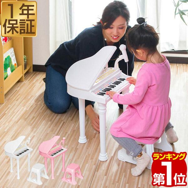 簡単録音 再生機能付き 対象年齢3歳以上 知育に最適な多機能ピアノ ピアノ グランドピアノ おもちゃ マイク キッズ 幼児 最安値挑戦 子供 1年保証 ミニピアノ トイピアノ 椅子 チェア 最安値 鍵盤 男の子 いす 子ども 楽器 機能付き 音楽 録音 送料無料 女の子 遊び 知育玩具 付き 楽器玩具 再生