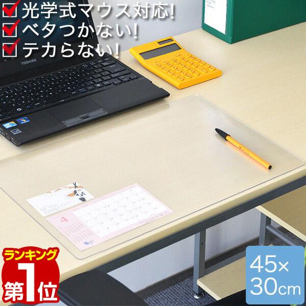 Merveilleux One Year Guarantee Desk Mat 45*30 1.5m Thickness Clear Desk Mat 45*30cm  Clear Transparence Desk Desk Mat Desk Clear Desk Mat Desk Sheet Clear Desk  Mat ...