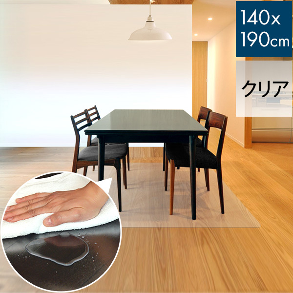 Clear Dining Mat 140 190cm 1 5mm Thickness Car Pet Rag Transparence 140cm Kitchen Sheet Of Plastic Floor Cut