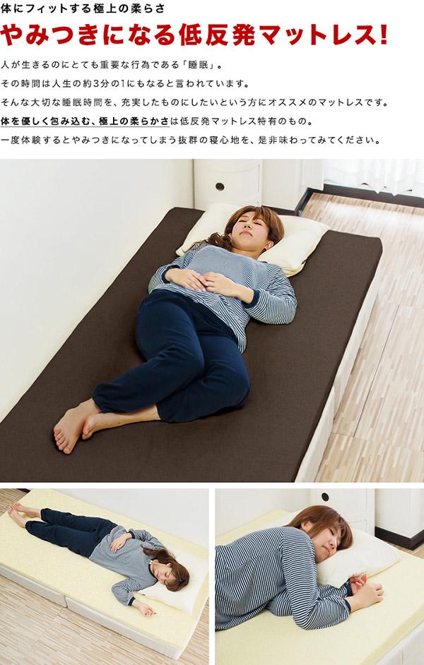 【1年保証】低反発マットレス 4cm セミダブル ベッドに敷いても 寝心地 抜群 低反発マット ベッド 低反発 寝具 マットレス マット 布団 低反発マットレス[]