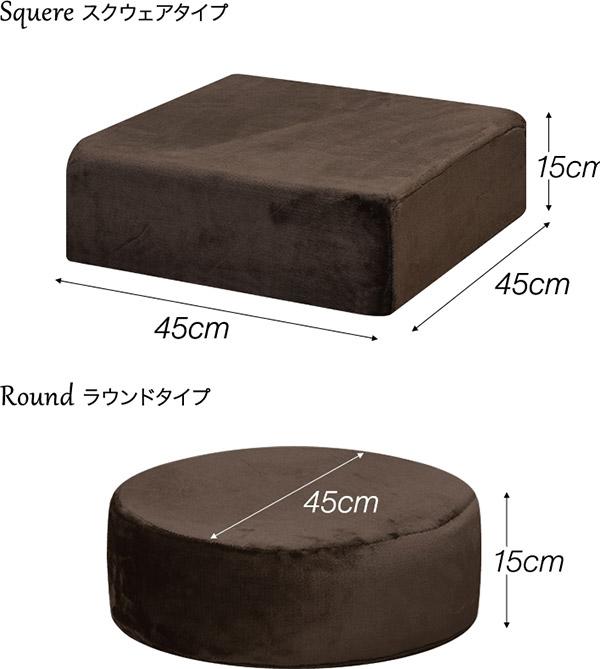 【1年保証】クッション 座布団 3層構造 クッション 45 x 45 厚さ 15cm フランネル マイクロファイバー 高反発 + 低反発  3層構造 45cm スクエア ラウンド 四角 丸 ウレタン 高反発 クッション 椅子 フロアクッション ざぶとん