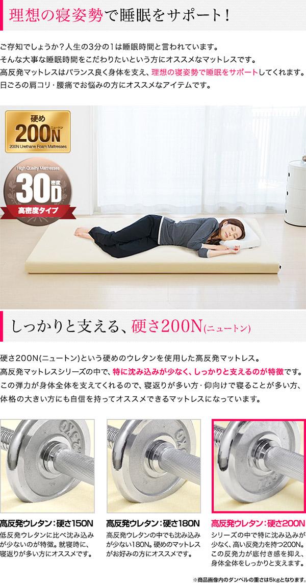 【1年保証】【30日間返品保証】高反発マットレス 10cm ダブル 高密度30D 硬め200N 高密度 高反発 マット ベッド 敷き布団 低反発マットレス と使い替えても マットレス 厚さ10cm 高反発マット 寝具[]