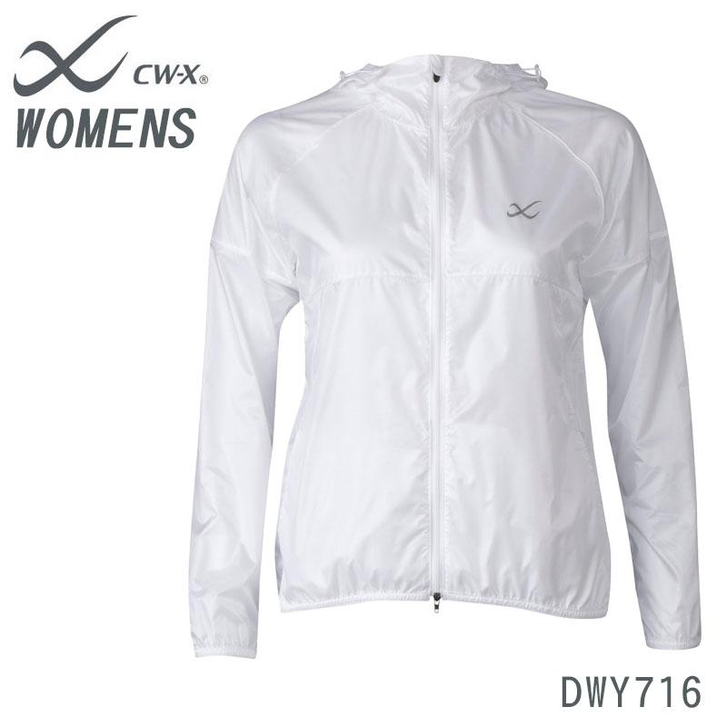 送料無料 10%OFF ワコール cwx CW-X レディース アウター ジャケット 長袖 DWY716