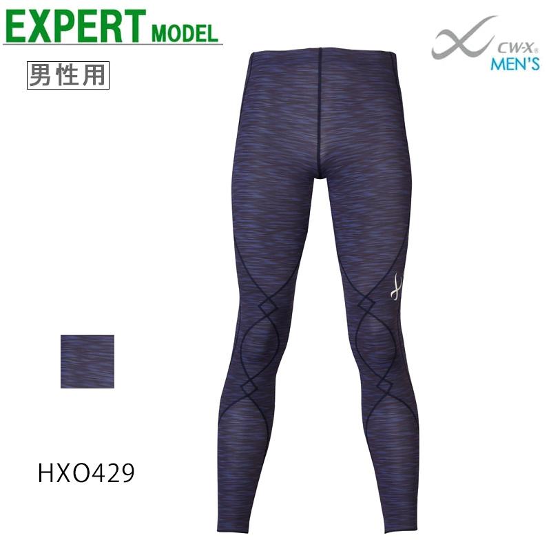 【送料無料】 25%OFF ワコール CW-X cwx メンズジョギング・ウォーキング スポーツタイツ エキスパートモデル 吸汗速乾 UVカット ストレッチ HXO429