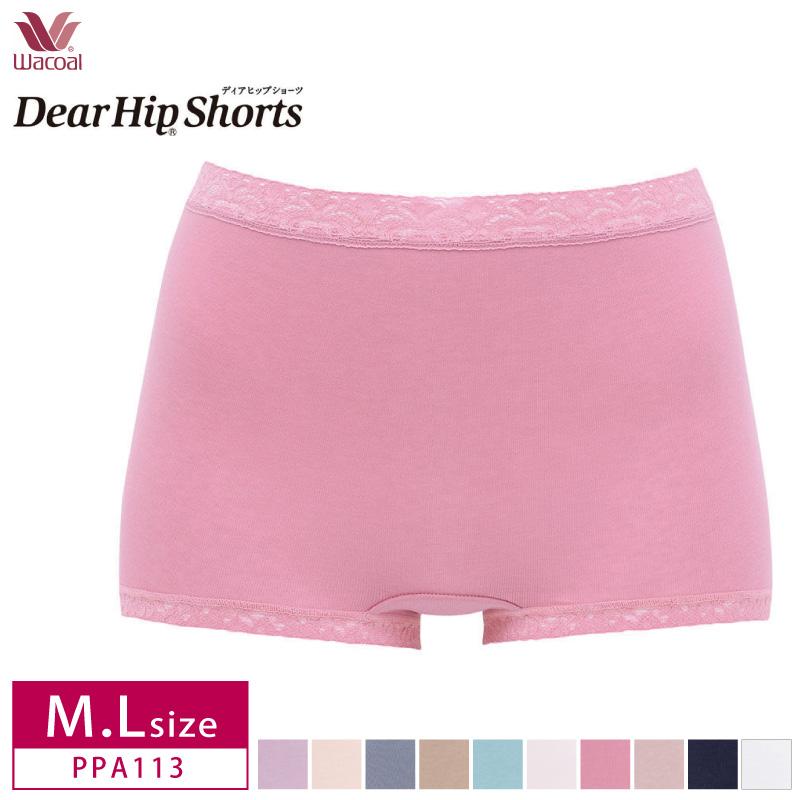 wacoal ワコール Dear Hip 推奨 Shorts ディアヒップショーツ スタンダード ショーツ 15%OFF Lサイズ はきこみ丈 PPA113 ふかめ 授与 ボーイレングスショーツ M スタンダード丈 セール