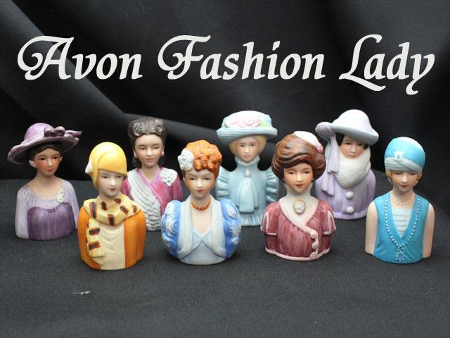 フルセット 女性の胸像 ファッション シルエット コレクション 1982年発行 エイボン AVON モデル トルソー シンブル 指貫き 母の日 誕生日 プレゼント ソーイング ディスプレイ飾りに コレクション アイテム 小物 【0815カード分割】 P16Sep15