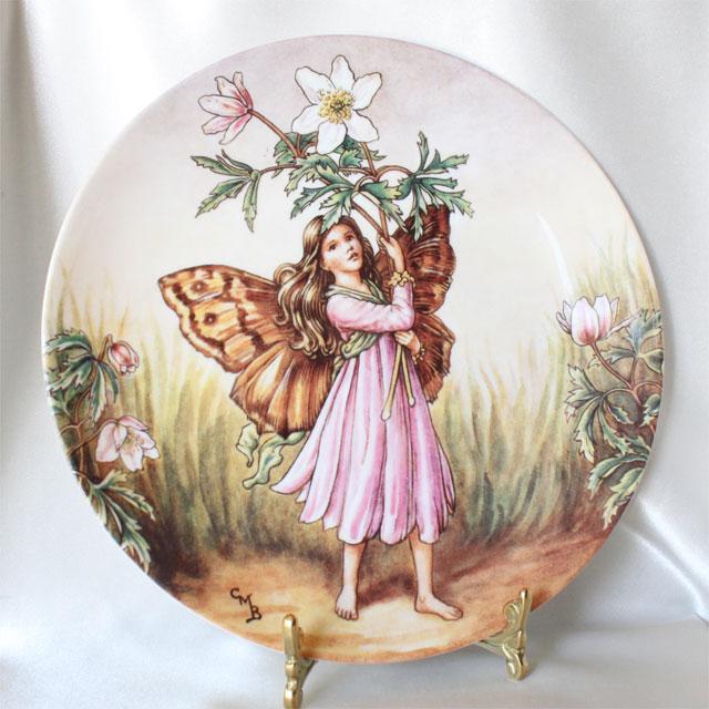1996年 Wedgwood ウィンドフラワー フェアリー Windflower Fairy 花の妖精が可愛らしいフラワー フェアリー 絵皿 シシリー メアリー バーカー イギリス ウォールプレート ウェッジウッド 飾り皿 プレゼント ギフト  【中古】 【送料無料】 02P05Oct15