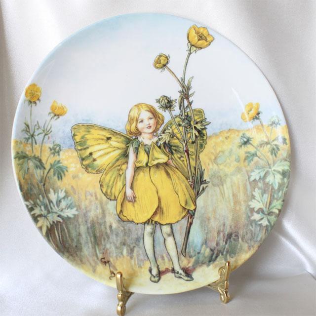 1996年 Wedgwood バターカップ フェアリー Buttercup Fairy 花の妖精が可愛らしいフラワー フェアリー 絵皿 シシリー メアリー バーカー イギリス ウォールプレート ウェッジウッド 飾り皿 プレゼント ギフト  【中古】 【送料無料】 02P05Oct15