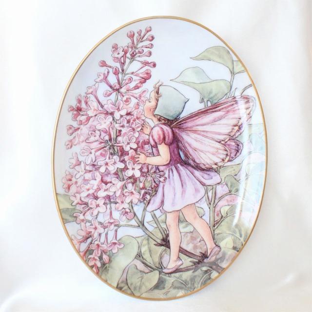1998年 75周年記念 ライラック フェアリー Lilac Fairy リラ 花の妖精が可愛らしいフラワー フェアリー  ロイヤル ウースター Royal Worcester 楕円の絵皿 シシリー メアリー バーカー イギリス 【送料無料】 【中古】