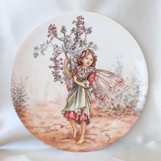 1996年 Wedgwood フューミトリー フェアリー Fumitory Fairy 花の妖精が可愛らしいフラワー フェアリー 絵皿 シシリー メアリー バーカー イギリス ウォールプレート ウェッジウッド 飾り皿 プレゼント ギフト  【中古】 【送料無料】 02P05Oct15