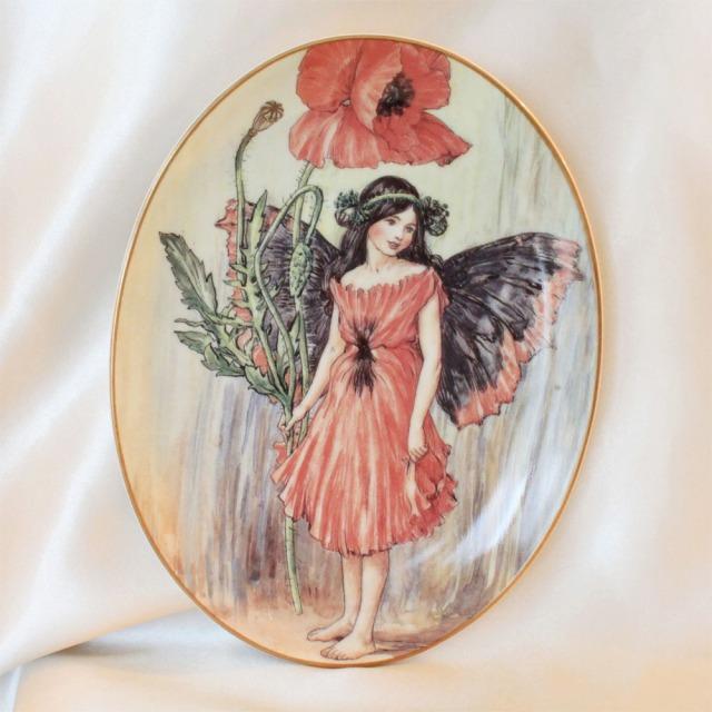 1998年 ロイヤルウースター Royal Worcester ポピー フェアリー Poppy Fairy 花の妖精が可愛らしい フラワー フェアリー 75周年記念 楕円の絵皿 シシリー メアリー バーカー イギリス 【中古】 【送料無料】
