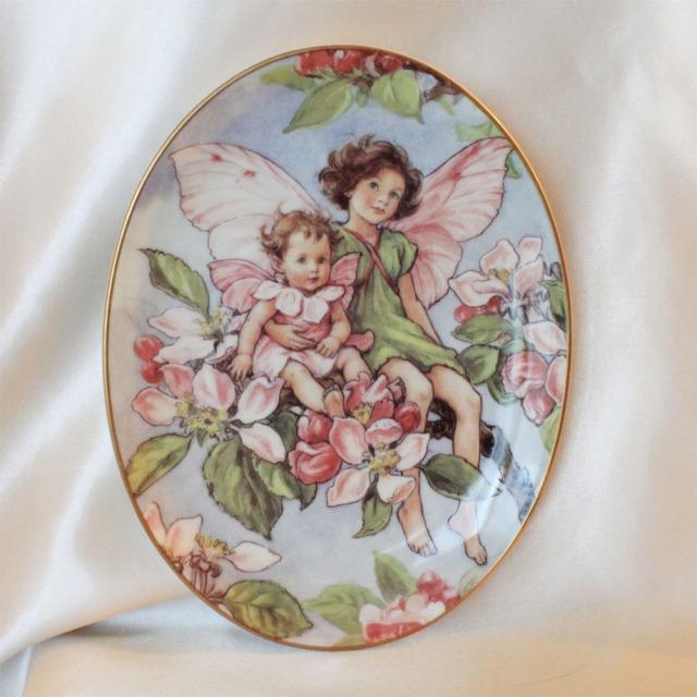 1998年 75周年記念 アップル ブロッサム フェアリー ロイヤル ウースター Royal Worcester Apple Blossom Fairy 花の妖精が可愛らしい フラワー フェアリー 75周年記念の楕円の絵皿 シシリー メアリー バーカー イギリス 【送料無料】 【中古】