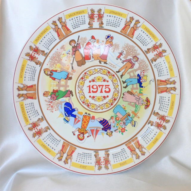 May Fairy Calendar Plate 1975 Fifth Meeting Of Children S Play