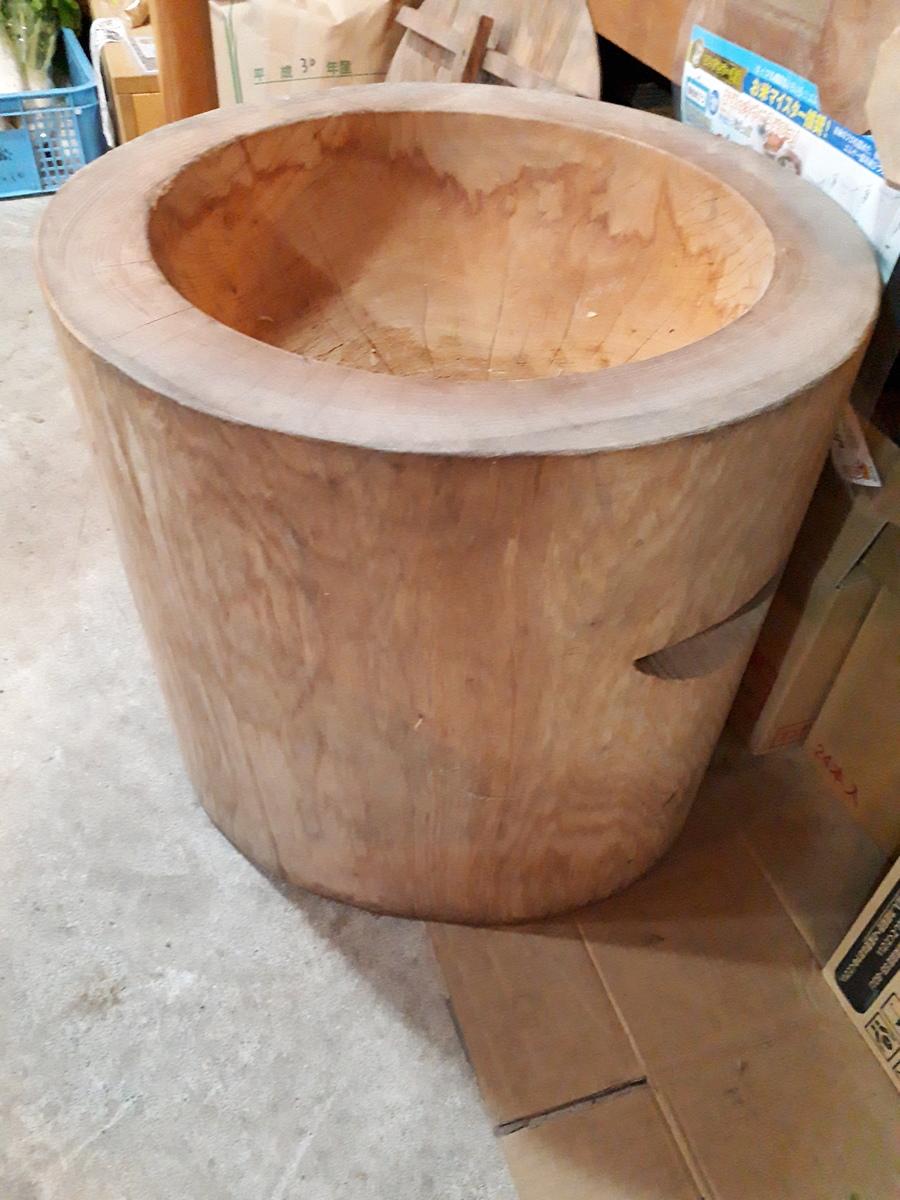 木製 餅つき臼(うす)無塗装 蓋付