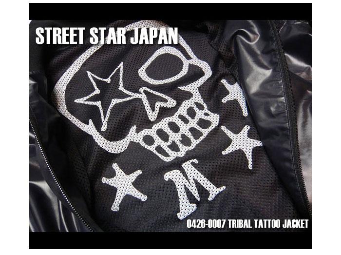 ストリートスタージャパン STREET STAR JAPAN トライバルジャージ/タフタ/送料無料【ジャージ】