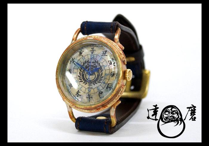 達磨[だるま] 本藍 手作り腕時計 /和柄/日本製/DW0001-01/送料無料【達磨】【和柄】【時計】