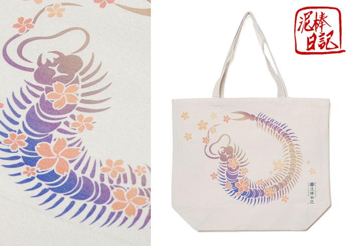 小偷日记蜈蚣帆布大生态和谐模式的手提袋 /BAG/D14080EL