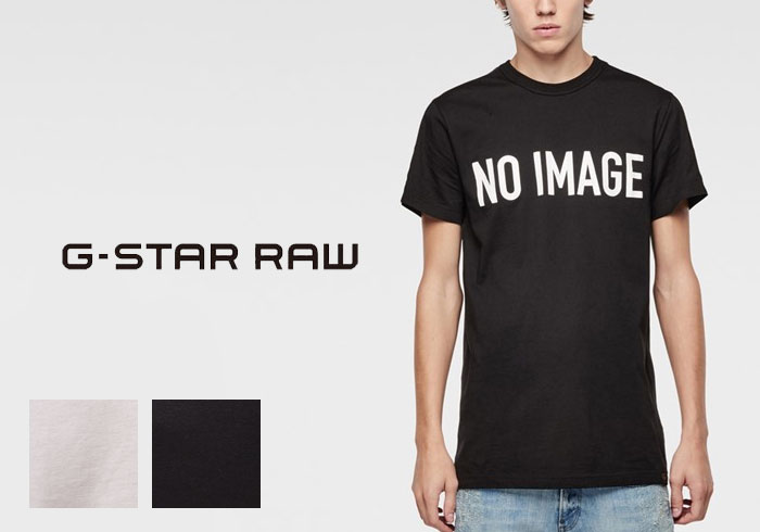 38af27000e G-star RAW  the star row  OXLEX T-SHIRT NO IMAGE printed T shirts and short  sleeve  84214E.336