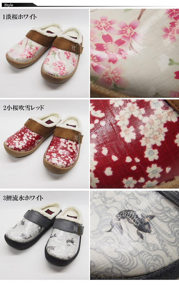 Dragon illustration Japanese pattern sabosandal 2 / 1308LT02SB /