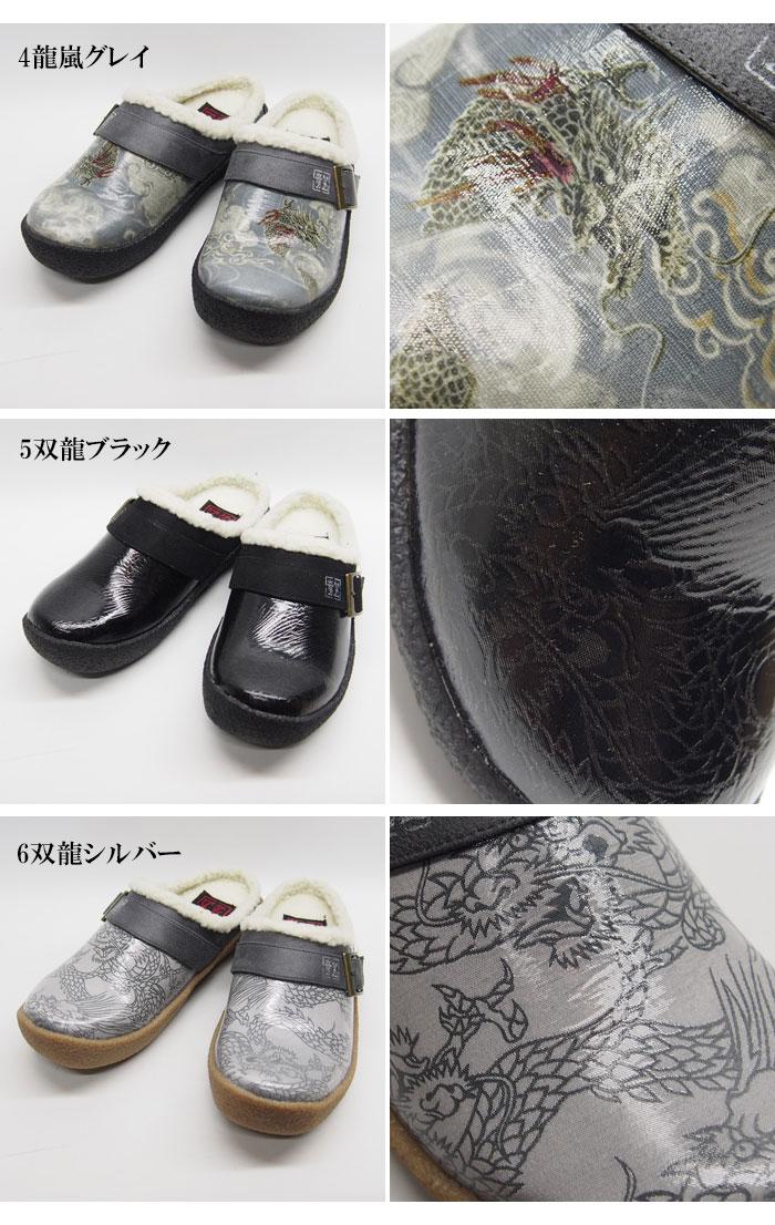 龍圖日本模式 sabosandal 2 / 1308LT02SB