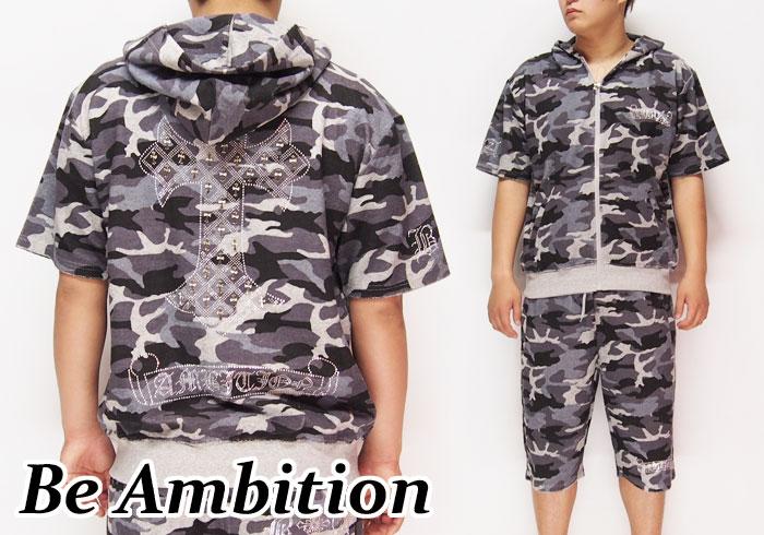 Be Ambition[ビーアンビション] クロス型ストーン 迷彩 上下セットアップ/半袖/L25101/【ビーアンビション 上下セットアップ】