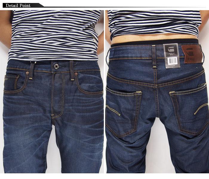 a18712a8 Jeans plaza MAYA kasai: G-STAR RAW Jeans/Denim 51002 | Rakuten ...