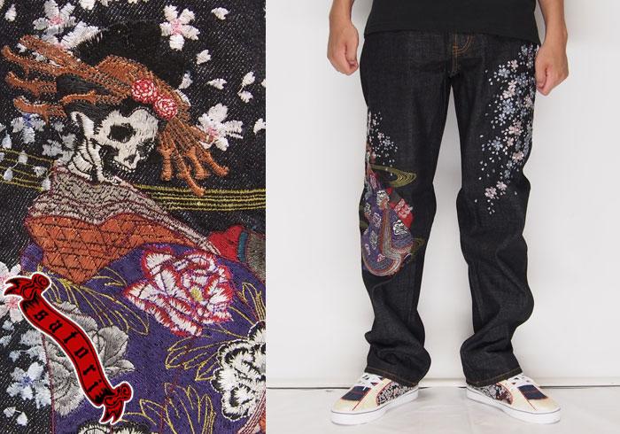 satori[さとり] 花魁髑髏 刺繍 和柄ジーンズ/デニムパンツ/GDP-504/送料無料【さとり 和柄 ジーンズ】