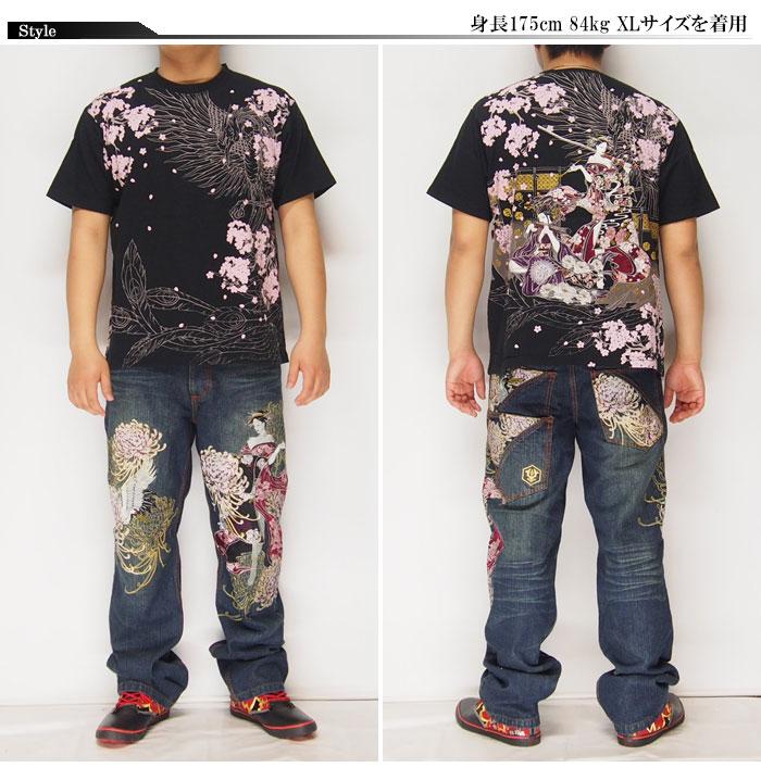 ea0a360f696a Ms Limited Edition Pataloha Shirt リミテッド・エディション・パタロハ・シャツ  618 Msウエア   pt0   (VYSB) パタゴニア Patagonia  メンズ ...