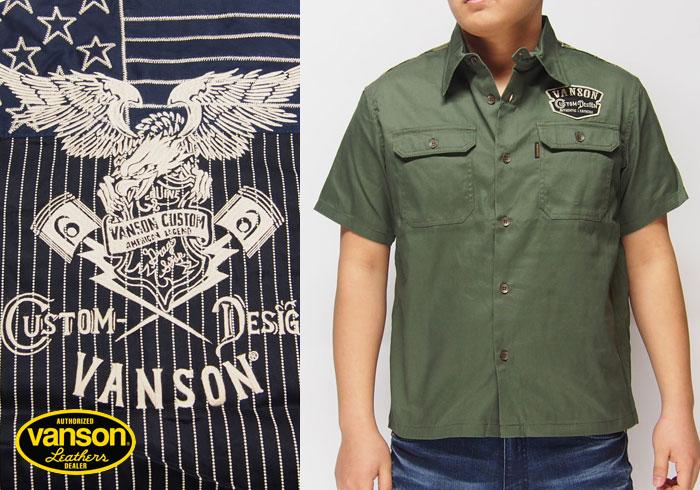 VANSON[バンソン] アメリカン&イーグル 刺繍 半袖シャツ/NVSS-602/送料無料【刺繍とワッペンを使ったバンソンのツイルシャツ!】