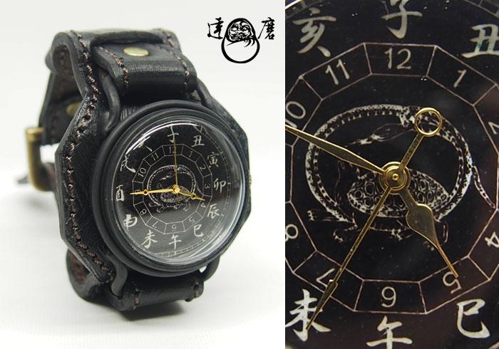 達磨[だるま] 玄武 漆黒 手作り腕時計/和柄/日本製/DW0002-05/送料無料【達磨の玄武腕時計!】