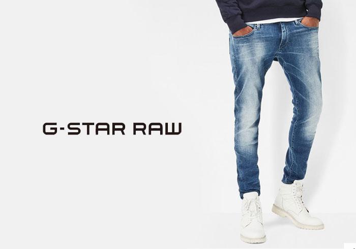 ジースター ロウ G-STAR RAW Revend スーパースリム ジーンズ/デニム/51010.6131.424/送料無料【ジースターのスーパースリムフィットデニム】