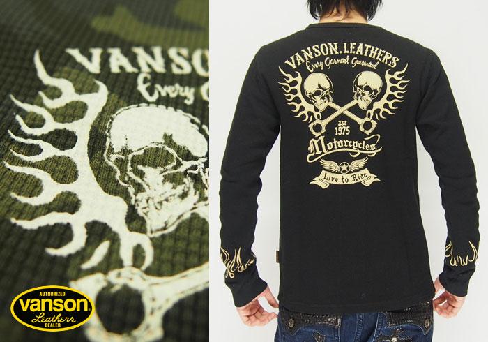 VANSON[バンソン] クロスピストンスカル サーマル ロングTシャツ/NVLT-705/送料無料【バンソンのサーマルロンT!】