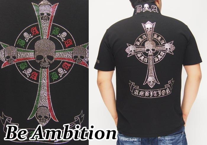 Be Ambition[ビーアンビション] クロス&スカルラインストーン ZIPポロシャツ/半袖/A27105/送料無料【Be Ambition[ビーアンビション]から新作アイテムが登場!】