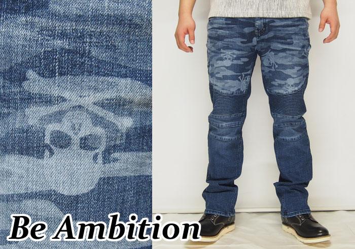 Be Ambition[ビーアンビション] スカル迷彩切り替え ジーンズ/デニム/D27102/送料無料【ビーアンビションのスカルデニム!】