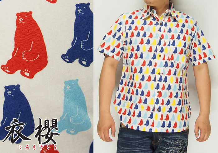 衣櫻[ころもざくら] くま スケア素材 和柄半袖シャツ/日本製/SA-1139/送料無料【衣櫻の新作が登場!】