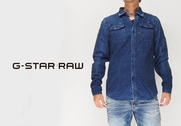 【小さいサイズのみ在庫あり】G-STAR RAW[ジースターロウ] LANDOH 長袖シャツ/D06096-8516/送料無料