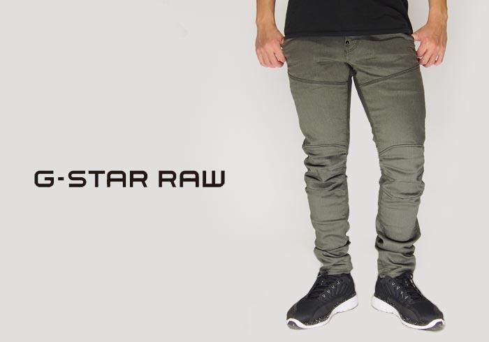 G-STAR RAW[ジースターロウ] 3D coj スーパースリム ジーンズ/デニム/D00738.9403.995/送料無料【ジースターの新作デニム】