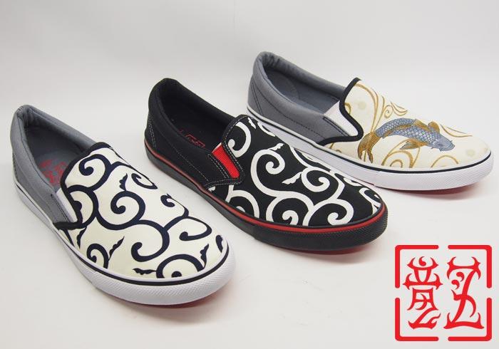 竜図 スリッポン 和柄 スニーカー/靴/メンズ/1605PFZ03SP