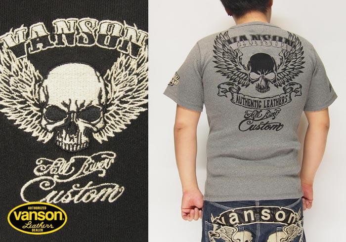 VANSON[バンソン] スカルウイング 刺繍 Tシャツ/半袖/NVST-810/送料無料【VANSON(バンソン)から新作Tシャツが登場!!】