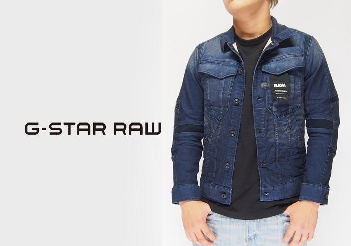 G-STAR RAW[ジースターロウ] Motac Sec Slim ジャケット/D10447-A088/送料無料【ジースターから新作ジャケットが登場!!】