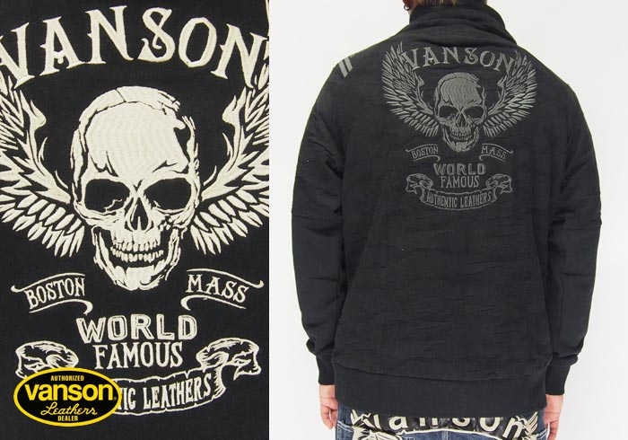 VANSON[バンソン] スカルウィング 裏毛 プルパーカー/NVSZ-809/送料無料【バンソンから新作ロングTシャツが登場!!】