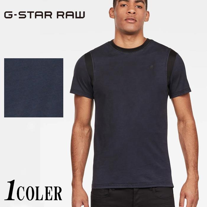 G-STAR RAW[ジースターロウ] Motac-X Tシャツ/半袖/メンズ/D12231-2653/送料無料【ジースターから新作Tシャツが登場!!】