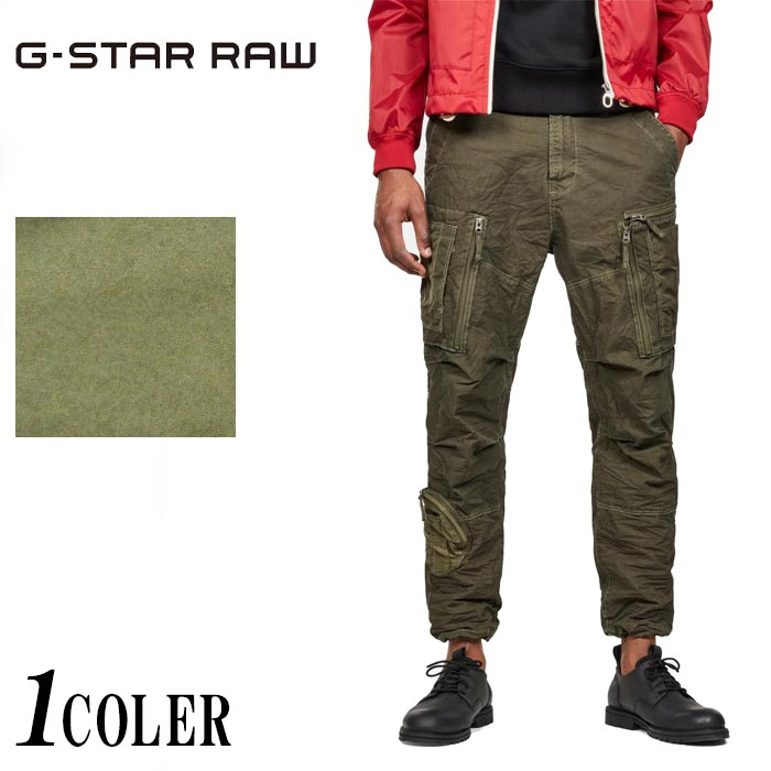 differently buy online 2019 real G-STAR RAW [ジースターロウ] Arris Straight Tapered cargo pant / men /D13100-9740/