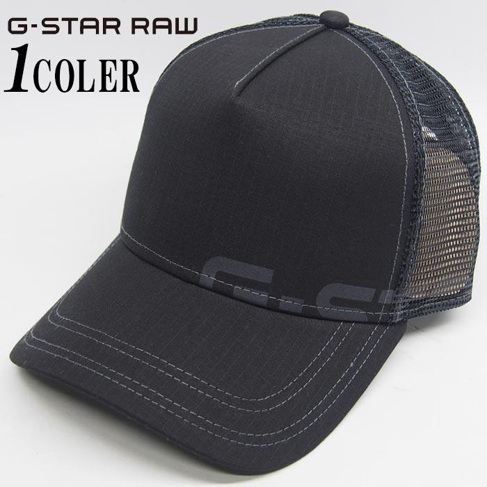 9e037c734a3a G-STAR RAW [ジースターロウ] Originals Baseball CAP/ cap / men /D13221-8311
