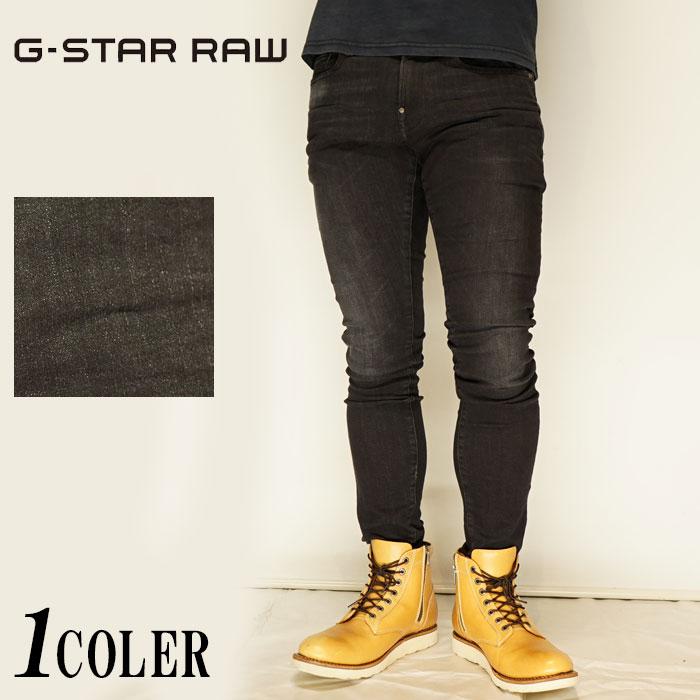 G-STAR RAW[ジースターロウ] Revend Skinny Jeans スリム スキニー パンツ/ジーンズ /ストレッチ/デニム/メンズ/51010-A634/送料無料【ジースターから新作ジーンズが登場!!】