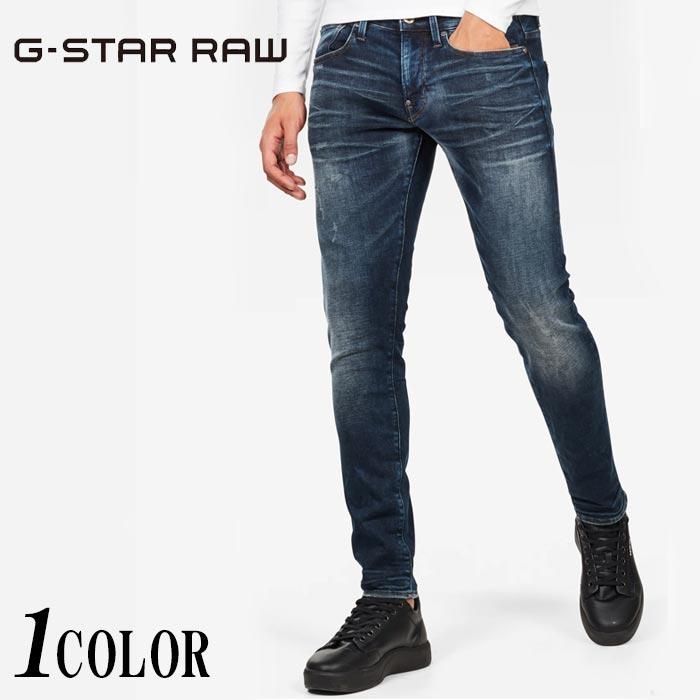 ジースター ロウ G-STAR RAW Revend Skinny スキニー パンツ メンズ 51010-8968/送料無料【ジースターから新作ジーンズが登場!!】