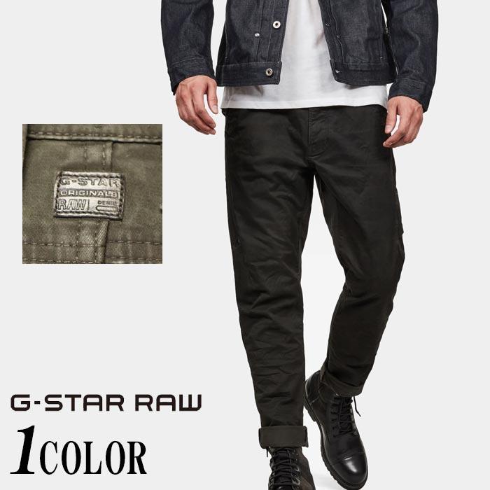 ジースター ロウ G-STAR RAW Citishield 3D Cargo Slim Tapered Pant スリム テーパード パンツ メンズ D14494-5126/送料無料【ジースターから新作ジーンズが登場!!】