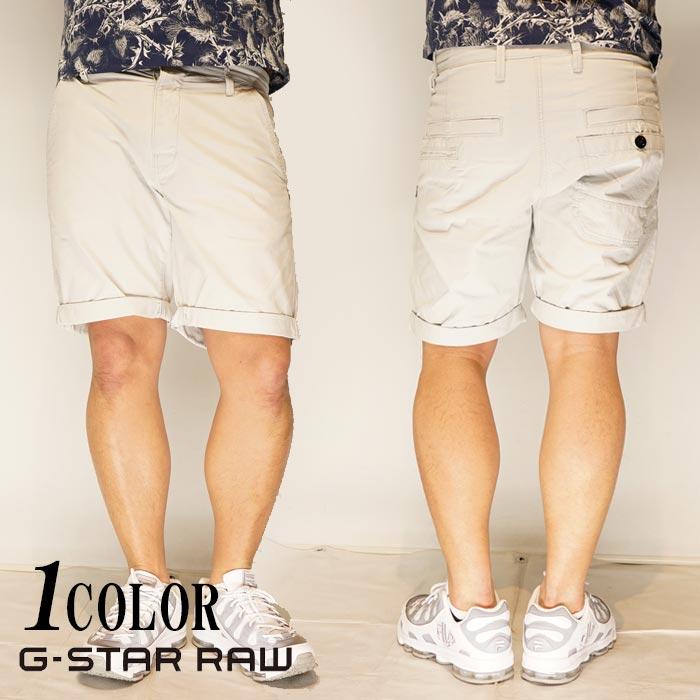 G-STAR RAW[ジースターロウ] Loic Shorts ショートパンツ D16244-9288/送料無料【ジースターから新作ショートパンツが登場!!】