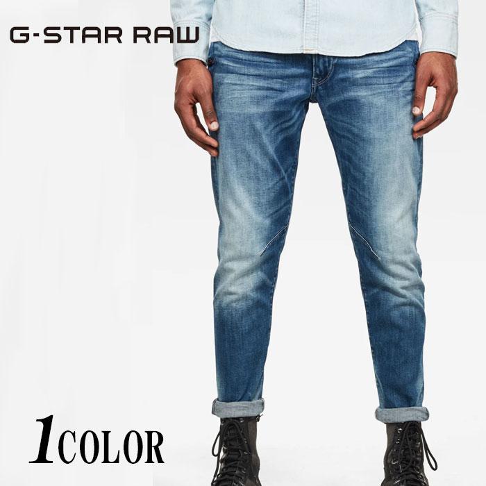 ジースター ロウ G-STAR RAW ジーンズ デニム パンツ メンズ ディースタッグ スリム D-Staq N 3D Slim Jeans D17238-C296 送料無料【ジースターから新作ジーンズが登場!!】