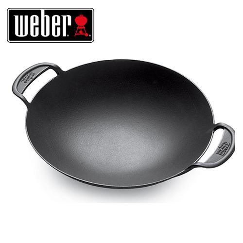 【翌日発送】【正規輸入品】Weber ウェーバー 7422 中華鍋 /GBS Gourmet BBQ System - Wok アウトドア キャンプ BBQ バーベキュー